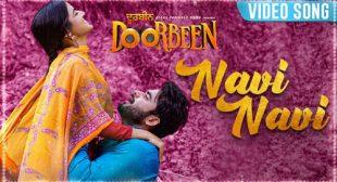 Navi Navi Lyrics by Ninja