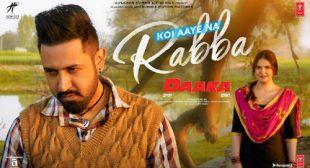 Koi Aaye Na Rabba – Daaka Lyrics