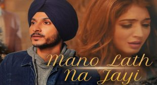 Mano Lath Na Jayi Lyrics – Navjeet