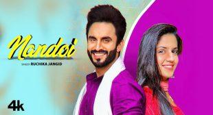 Nandoi haryanvi song Lyrics – Ruchika Jangid