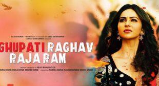 Raghupati Raghav Raja Ram Lyrics – Marjaavaan