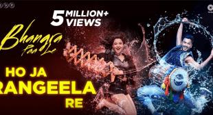 Ho Ja Rangeela Re lyrics in hindi- Bhangra Paa Le