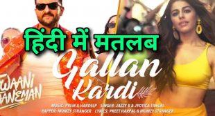 Gallan Kardi Jawaani Jaaneman Lyrics Meaning In Hindi