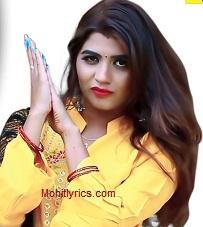 Tamasha Lyrics –  Renuka Panwar