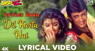 Dil Karta Hai Lyrics' ~ LyricsZoon.Com