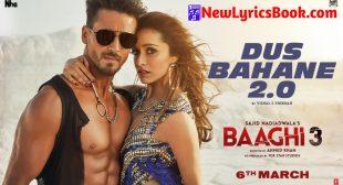 (दस बहाने 2.0) Dus Bahane 2.0 Song Lyrics – Baaghi 3