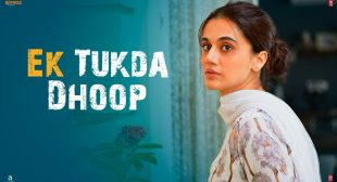 Ek Tukda Dhoop Song Lyrics from Thappad | eLyricsStore