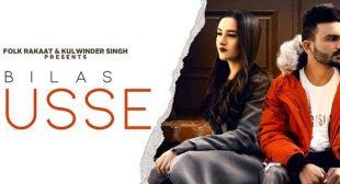 Gusse Lyrics – Bilas