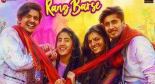 Rang Barse Lyrics – Mamta Sharma – SongsLyricsFree