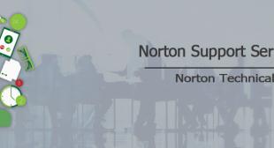 Norton Customer Service Number UK