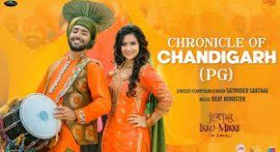 CHRONICLE OF CHANDIGARH (PG) Lyrics – Satinder Sartaaj | Ikko Mikke (The Soulmates)