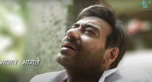 Thahar Ja Mp3 Song Download
