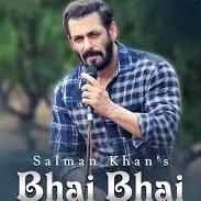 Bhai Bhai Lyrics – Salman Khan – Lyricsmin.com