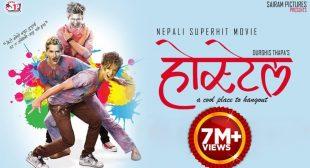 Hostel nepali movie download | होस्टेल रिटन्स | होस्टेल रिटन्स