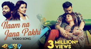 Arijit Singh   Naam Na Jana Pakhi lyrics   Lyricsplzz