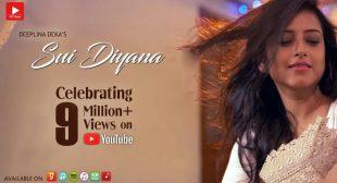 Sui diyana Lyrics | Deeplina Deka | new assamese song lyrics