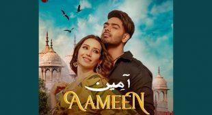 Aameen – Karan Sehmbi