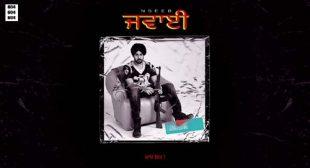Jawayi Lyrics – Nseeb