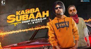 Kabba Subaah Song Lyrics