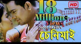 seni seni senimai lyrics | Neel Akash | Assamese song