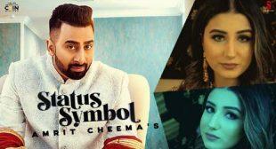 Status Symbol Song Lyrics – Amrit Cheema