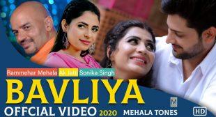 Bavliya Song Lyrics- Ak Jatti