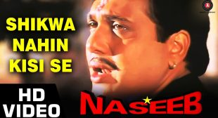 Shikwa nahin kisi se- Lyrics | Naseeb (1997) Sad Song