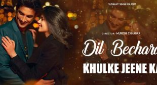 Khulke Jeene Ka Lyrics – Dil Bechara