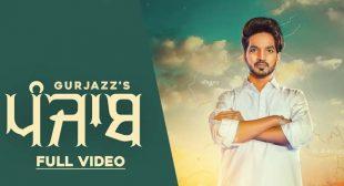 Punjab Lyrics – Gurjazz